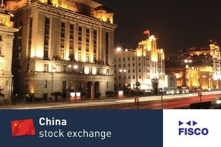 25日の中国本土市場概況:上海総合1.2%高で5日続伸、金融セクター相場けん引